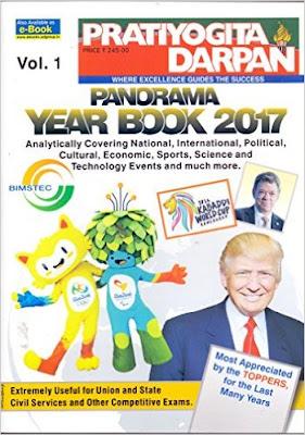 Download Free Pratiyogita Darpan 2017 in English Book PDF