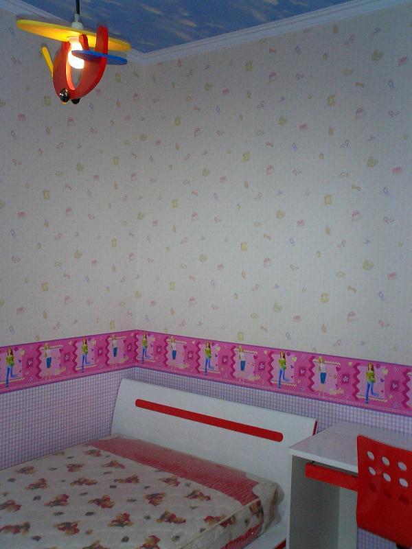 Poenyalya Wallpaper Dinding