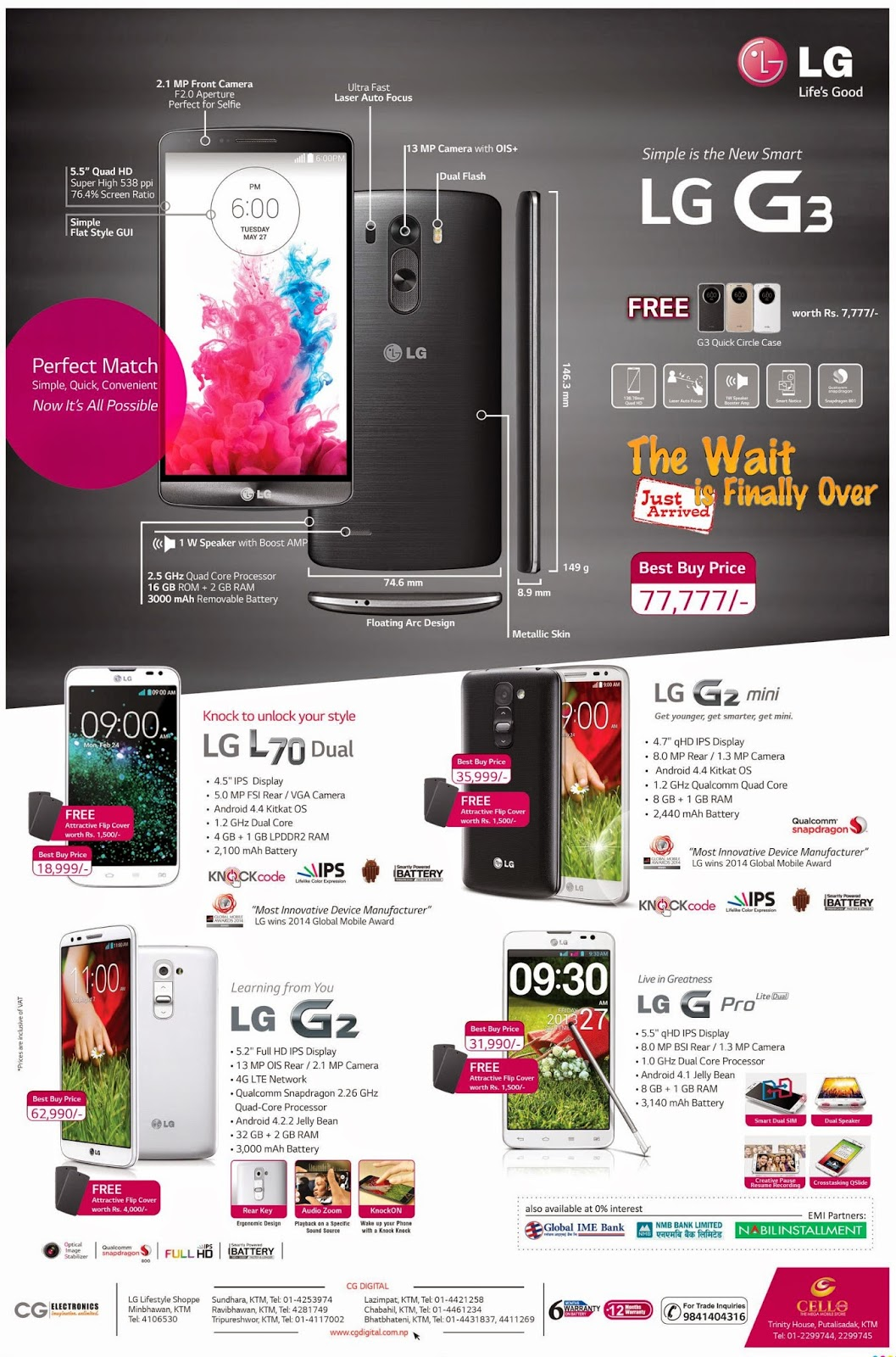 LG Smart Phone Price
