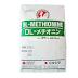 DL - Methionine C5H11NO2S