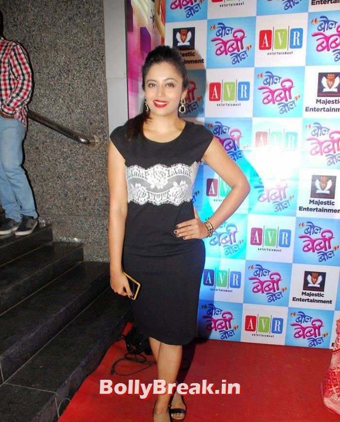 Neha Pendse, 'Bol Baby Bol' Marathi Movie Grand Premiere Photo Gallery