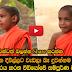 Here trite love full video Sarana Podu Hamuduruwo