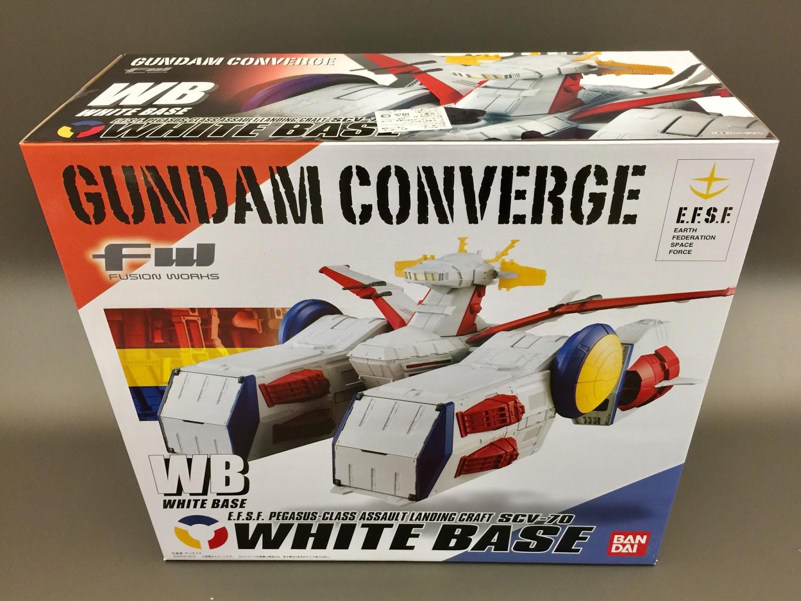 虛線教學: GUNDAM CONVERGE WHITE BASE