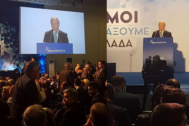 Ομιλία Γ. Ανδριανού στο 11ο Συνέδριο της Νέας Δημοκρατίας: Πραγματικές θέσεις εργασίας και ποιοτική παιδεία οι δύο πυλώνες της στρατηγικής μας για τη νέα γενιά