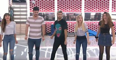 Tema Grupal: Shake it off | Gala 8 OT 2017