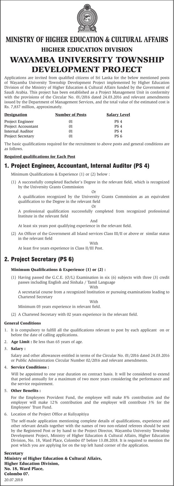 Project Engineer, Project Accountant, Internal Auditor, Project Secretary Jobs
