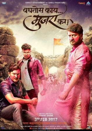 Baghtos Kay Mujra Kar 2017 HDRip 400MB Marathi 480p Watch Online Full Movie Download bolly4u