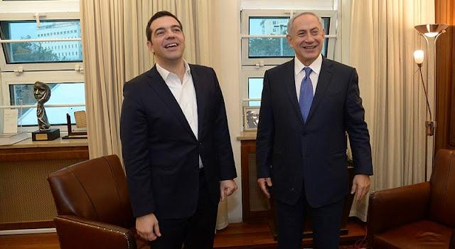 Tsipras, Netanyahu,