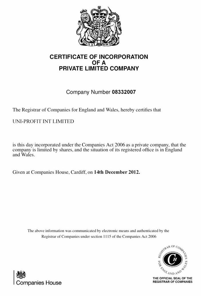 Сертификат UniBet-Pro