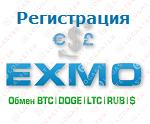 Эксмо - обзор и регистрация