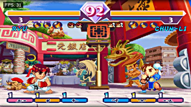 Pocket Fighter Nova - Image du Jeu