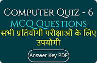 Computer Quiz - 6