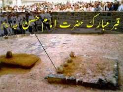 Tomb Imam Hasan R.A, Mazar Imam Hasan r.a, fatima, imam bakar, imam sadik, sunni, shia muslim, sunni, jannatul baqi, madina