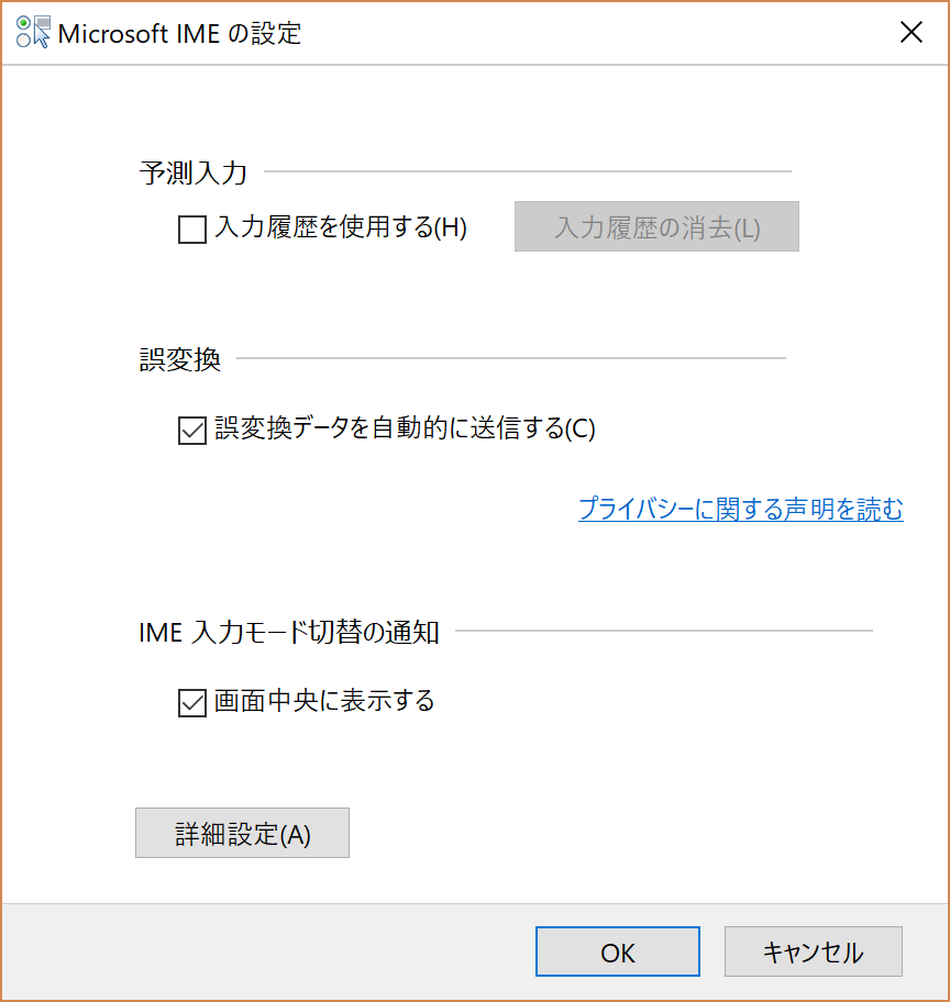 that depends windows 10 windows 10 april 2018 update 1803 を適用
