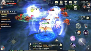 다인 (THINE) Apk Data Obb - Free Download Android Game