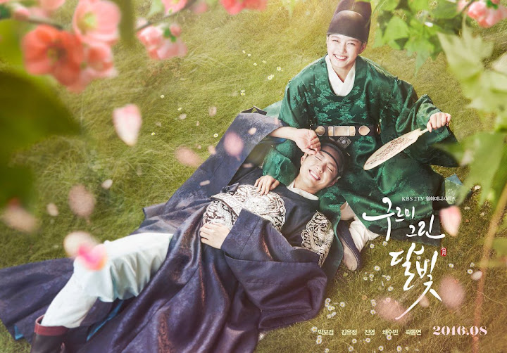 Download Drama Korea Moonlight Drawn by Clouds Episode 1 - 18 Subtitle Indonesia