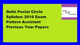 Delhi Postal Circle Syllabus 2016 Exam Pattern Assistant Previous Year Papers