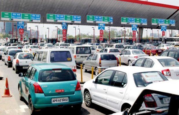 अगर तीन मिनट से देर तक रुकना पड़ा तो नहीं देना होगा टोल - toll tax