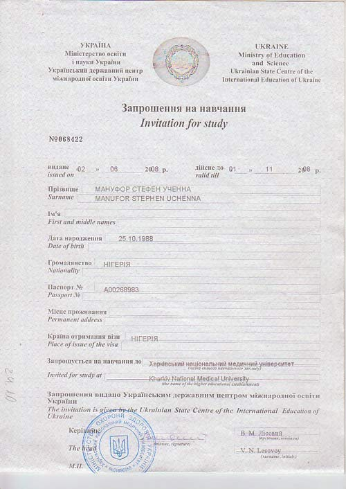 Your Solutions!!! Sample of Visa and Invitation Letter for Ukraine