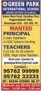 Green Park International School, Dharmapuri Conducting Walk-in for Principal/Teachers
