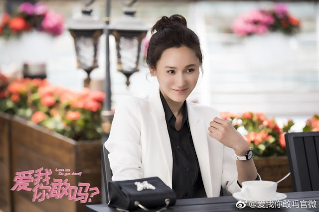 Love Me, Do You Dare? Chinese drama