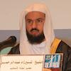 Sheikh Shirazad Taher [ شيرزاد عبد الرحمن طاهر ] Download Mp3 Full 30 Juz