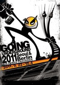 Going Underground - International Short Movie Festival, Berlin