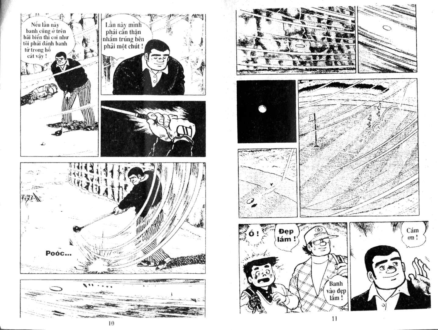 Ashita Tenki ni Naare chapter 17 trang 3