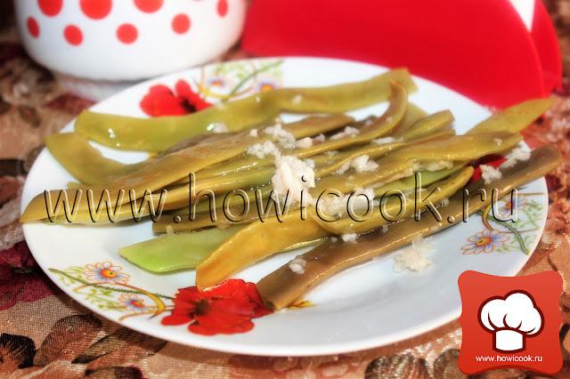 Острая закуска из лоби (армянская кухня)