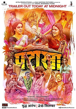 Pataakha 2018 Hindi PreDVDRip 700MB x264