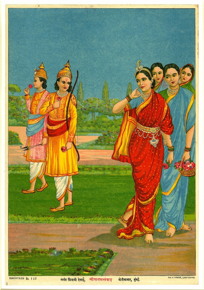 Rama And Laksmana with Sita and her Maids - Colour Lithograph, Early 20th Century