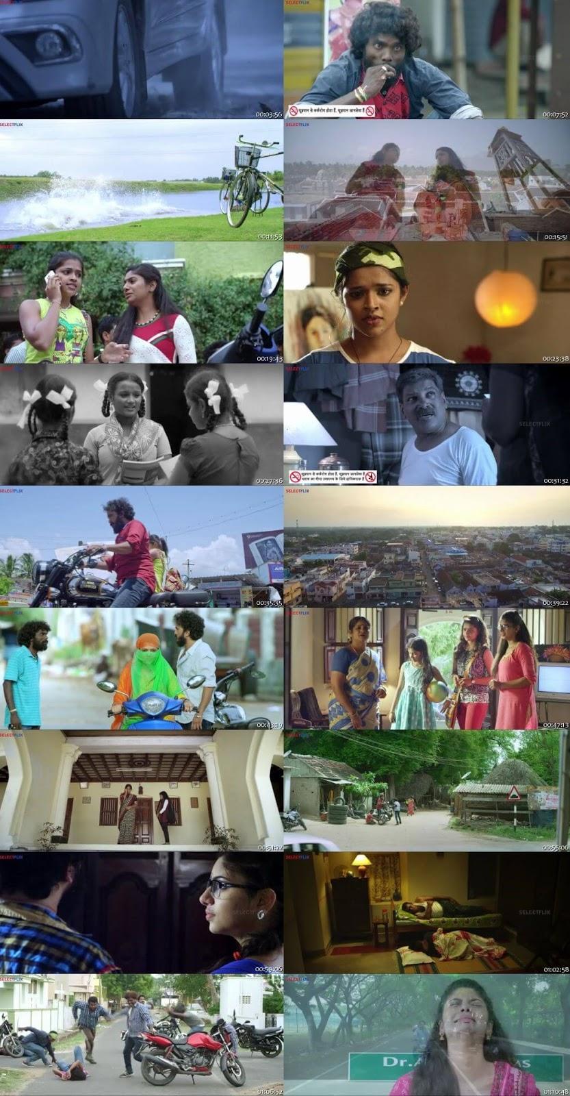 Imai 2017 Full Movie Download Hindi Dubbed 480p HDRip
