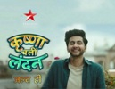 Krishna Chali London tv show, timing, TRP rating this week, star cast, actors actress image, poster