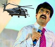 Bro. Anil's Role In Agusta Chopper Scandal?