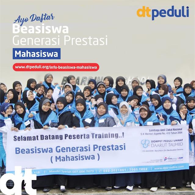 DT Peduli Tahun 2019 Beasiswa untuk Mahasiswa Kota Malang