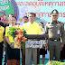 ราชบุรี ปล่อยขบวนรณรงค์ป้องกันและลดอุบัติเหตุในช่วงเทศกาลสงกรานต์