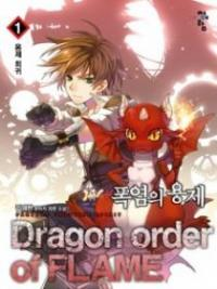 Dragon Order of Flame