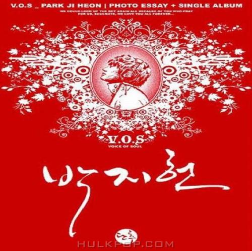 Park Ji Heon – 단추 – EP