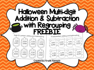 FREE Halloween Multi-digit Addition and Subtraction with Regrouping Activity.