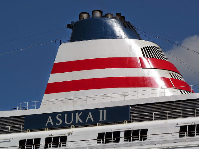 Cruise ship Asuka II, IMO 8806204, port of Livorno