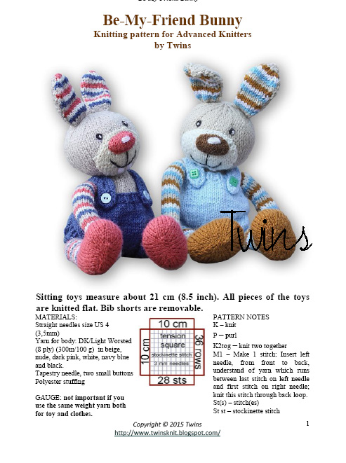 Twins Knitting Pattern MiniShop: Be-My-Friend Knitted Bunny