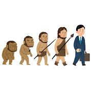 人類の進化のイラスト