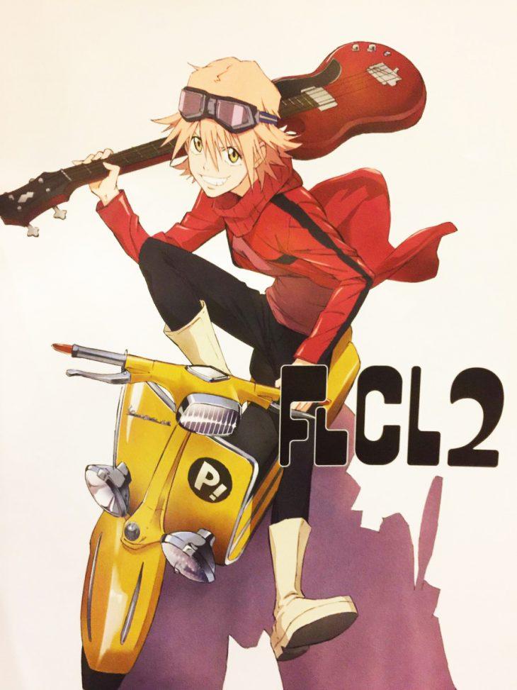 FLCL 2