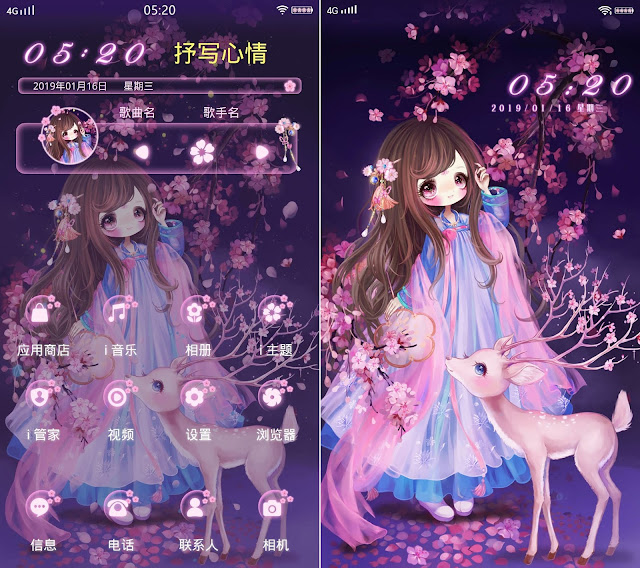 Deer Queen Theme For Vivo Smartphone