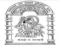 Hemchandracharya North Gujarat University recruitment 2017  for various posts  apply online here