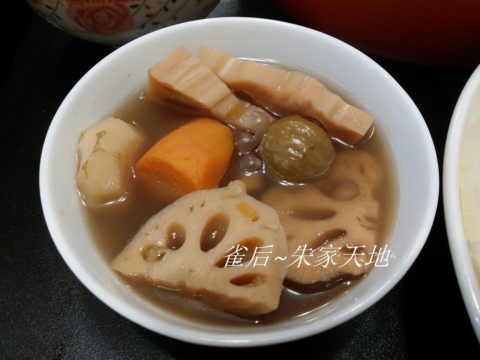 素湯~蓮藕馬蹄甘筍眉豆花生湯