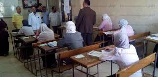 مدارس التمريض التابعة لوزارة الصحة