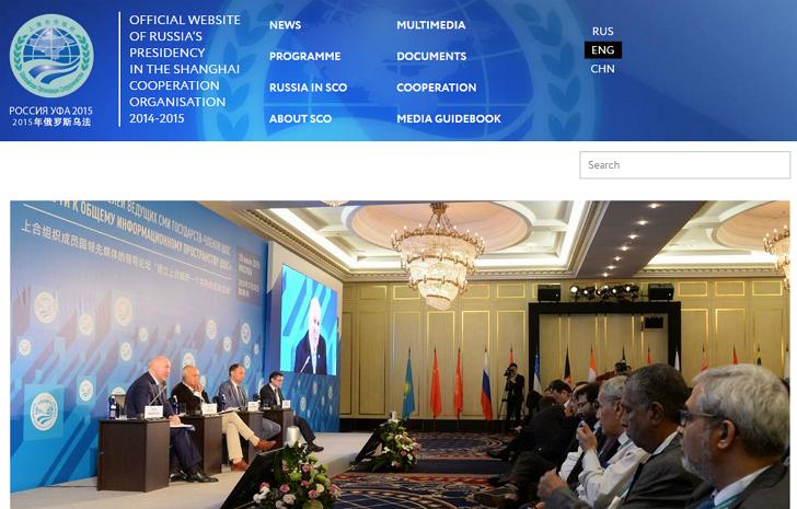 상하이협력기구 Shanghai Cooperation Organization : SCO [상하이 코아퍼레이션 오거니제이션]
