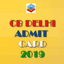 Cantonment Board Delhi Safaiwalas Admit Card 2019