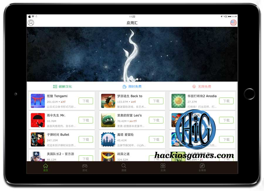 how to  paid games for free on iphone without jailbreak